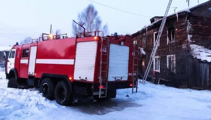 Четыре ребенка погибли при пожаре в жилом доме в Красноярском крае