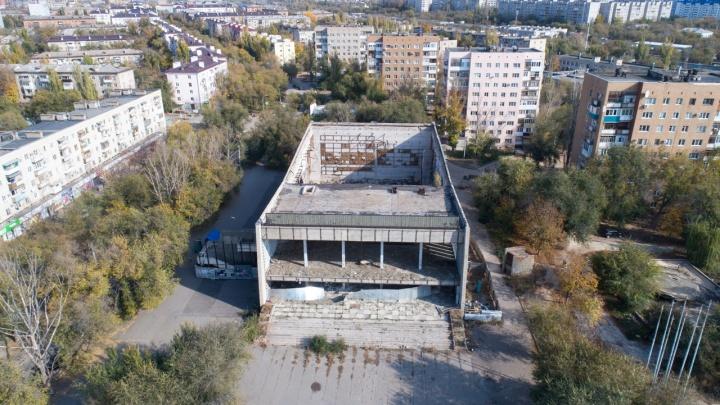 В Волгограде выставлены на торги развалины кинотеатра «Юбилейный»