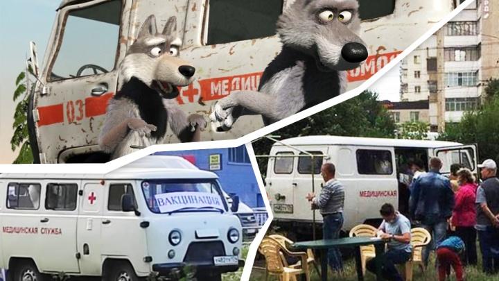 «Не хватает Маши и волков»: челябинцев удивила вакцинация от коронавируса в «буханке» на улице