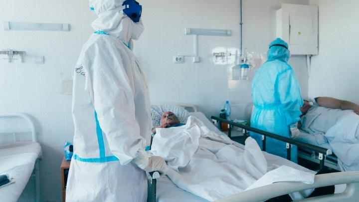 В Омской области выделили 500 дополнительных мест для больных коронавирусом
