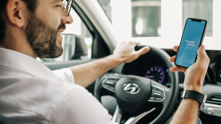 Hyundai Mobility подарит дополнительные километры для летних путешествий