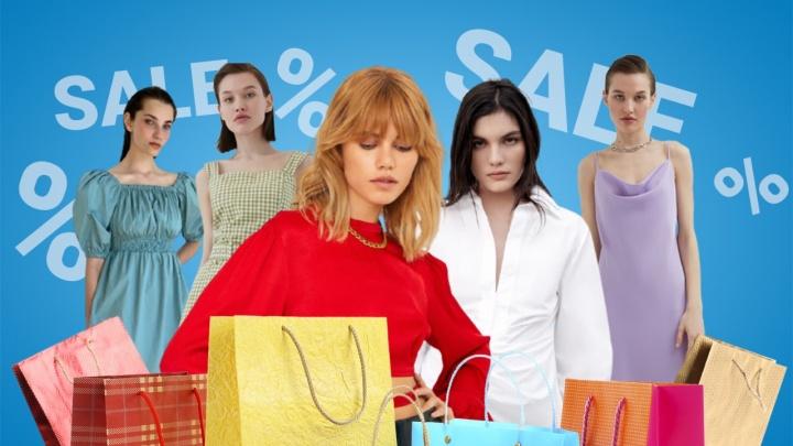 Урвала последнюю: бренды объявили распродажу до 80% — стилисты нашли 40 вещей, которые стоит купить