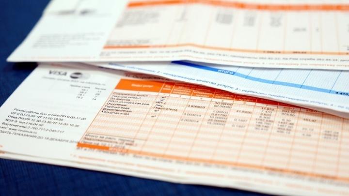 Жалобы принимает прокуратура: в Прикамье пройдет прямая линия по начислению платы за отопление