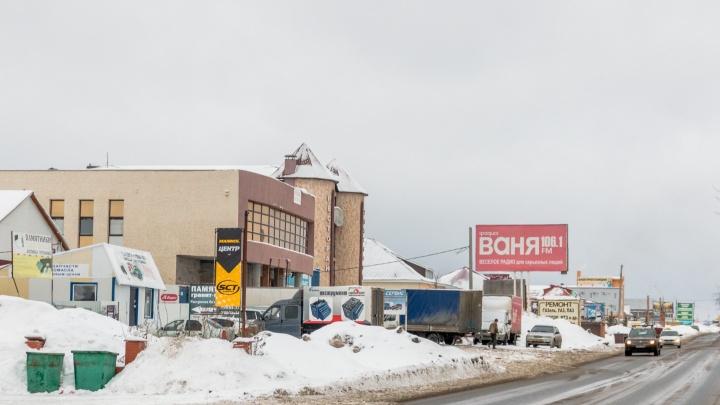 На Алма-Атинской снесут несколько зданий из-за строительства ливневки