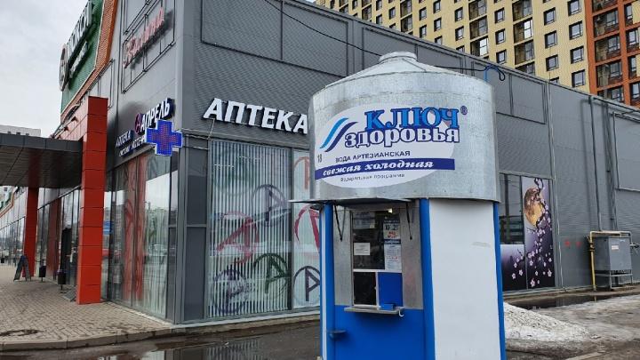 Мэрия Ярославля дала официальный ответ о связях с люберецкой компанией питьевой воды