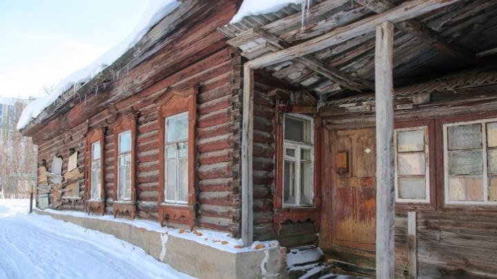 Уфимка собрала 150 тысяч рублей, чтобы предотвратить снос усадьбы Зия Камали