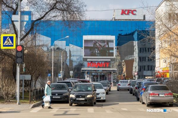 Проезд по Ленина будет значительно уже напротив «Кванта»