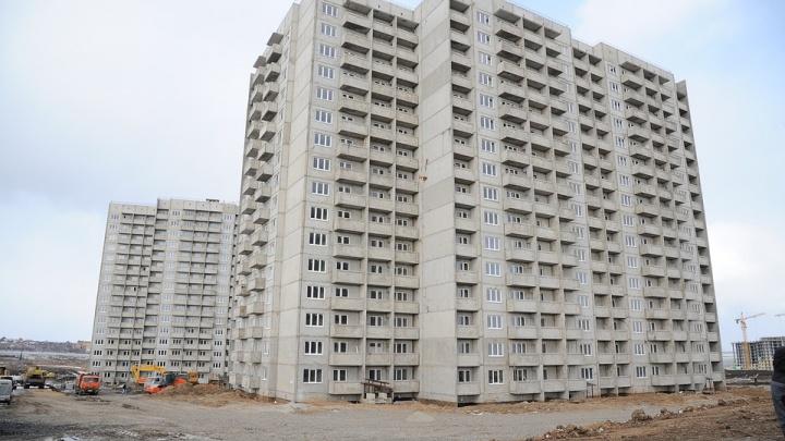Вложить 600 тысяч и получить квартиру: в каких городах можно покупать недвижимость для инвестиций