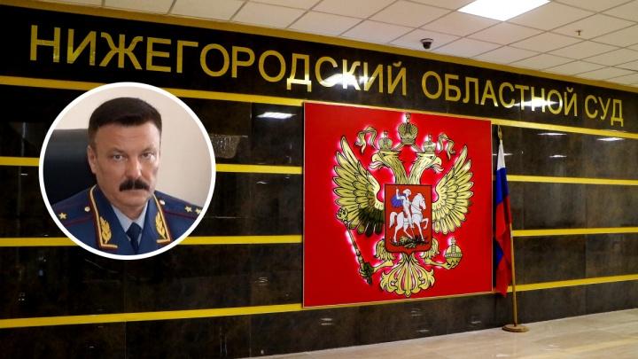Экс-начальника нижегородской ГУФСИН отпустили под домашний арест