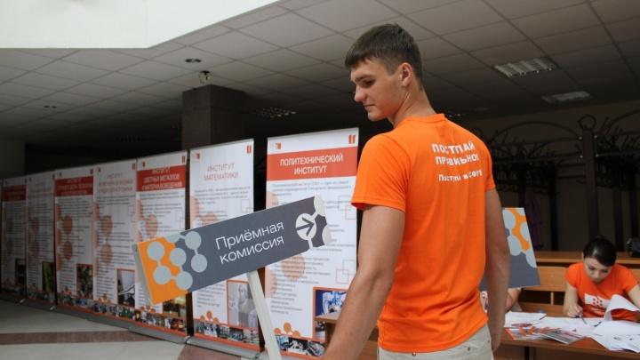 В Сибирском федеральном университете существенно увеличилось количество бюджетных мест