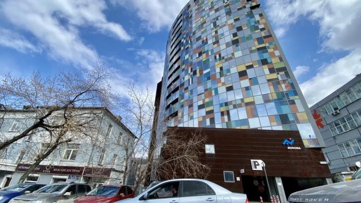 Мэрия Екатеринбурга банкротит офисник в центре города