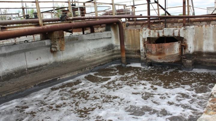 В Кургане ищут того, кто сделает проект реконструкции очистных сооружений. Это стоит 88 миллионов