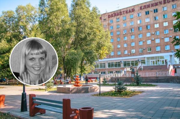 """Елена Николаева больше <nobr class=""""_"""">3 месяцев</nobr> находилась в больнице Пирогова"""