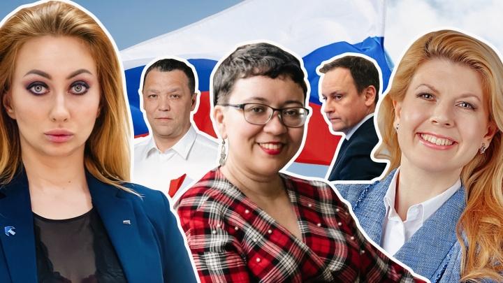 Метят в депутаты: рассказываем о пяти самых ярких кандидатах в Госдуму от Башкирии