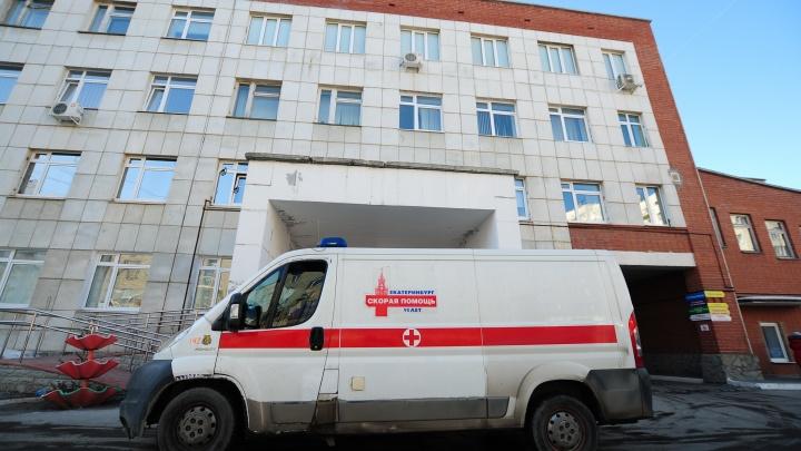 Дети не могут попасть на прием: в Екатеринбурге закрыли под ковид два кардиоцентра