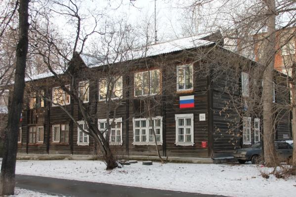 Здание было построено в 1946 году и признано аварийным в 2020 году