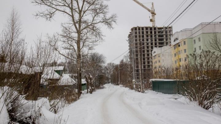 Мэрия Ярославля отклонила скандальные изменения в Генплан города