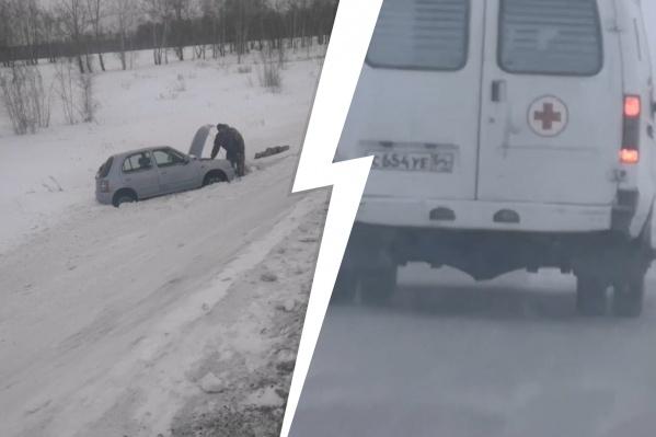Очевидцы засняли последствия ДТП и момент погони на видео