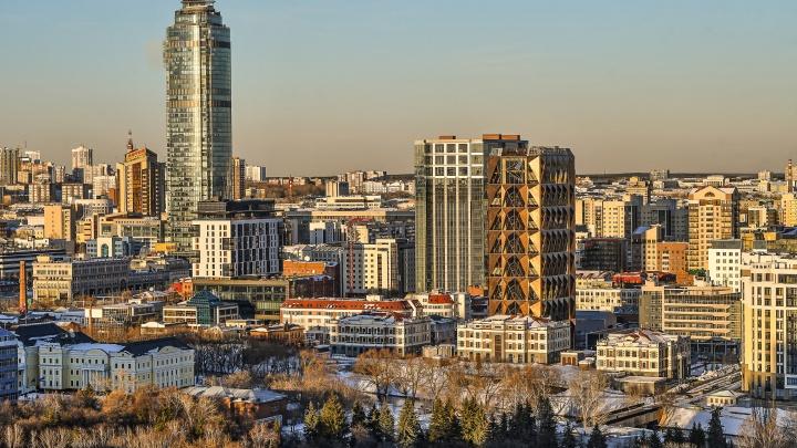 На смену летнему теплу в Екатеринбург придет мокрый снег