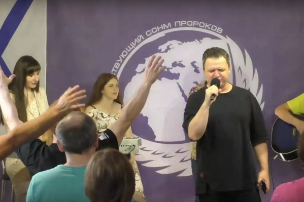 Во время проповедей Москвитина прихожане вели себя довольно странно