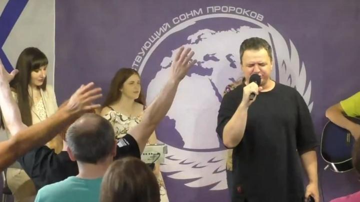 «Встреча с ангелами»: что происходило в церкви, на пастора которой завели уголовное дело