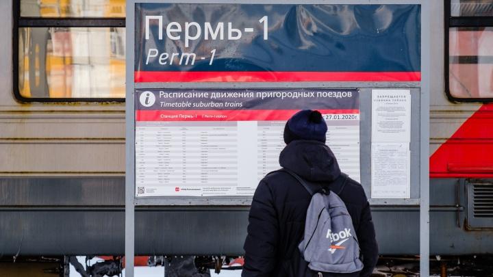 В сентябре в Прикамье отменят несколько электричек Чусовского направления