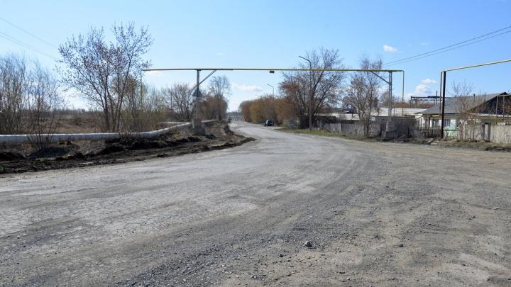 «Будет востребована у жителей»: в Кургане ремонтируют дорогу за 355 миллионов рублей