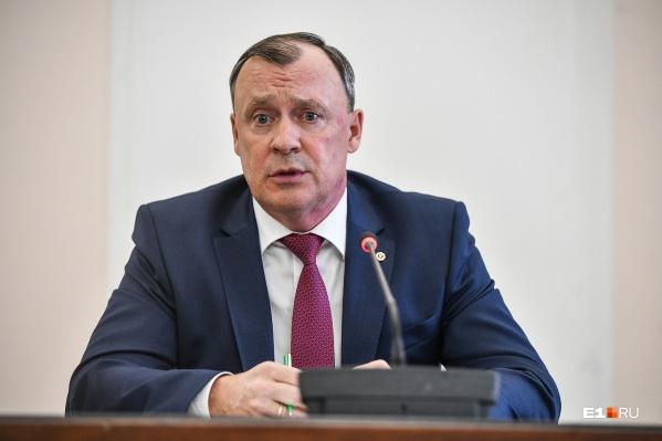 Мэр Алексей Орлов попросил Центробанк привлечь уральских экспертов к работе над дизайном купюры с изображением Екатеринбурга