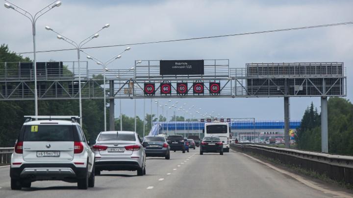 Бесконечность — не предел: разбираемся, зачем власти постоянно ремонтируют трассу Уфа — Аэропорт