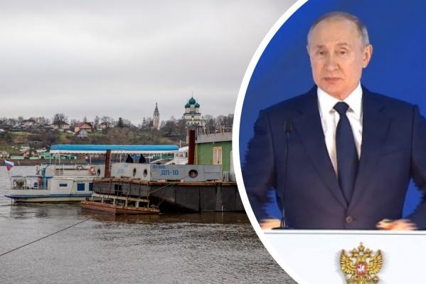 Президент России Владимир Путин полагает, что Тутаев получит новый виток развития