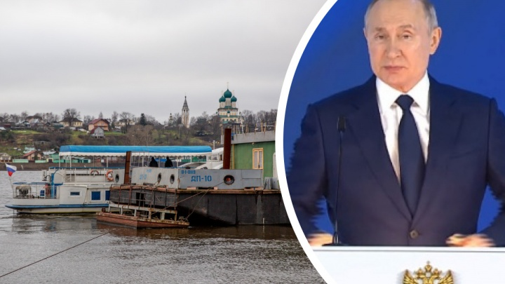 Владимир Путин заявил о расширении Золотого кольца России