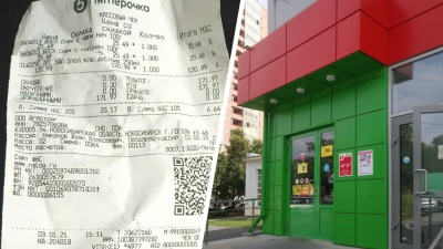 Двойной тариф: сибиряк купил продукты в «Пятёрочке», а потом с его карты дважды списали сумму покупки