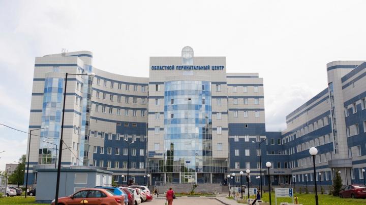 В Ярославской области нашли деньги, чтобы достроить корпус перинатального центра