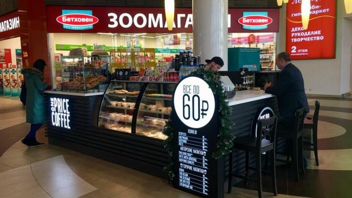 Всё по 60: в «Галерее» появится точка крупной столичной сети кофеен с фиксированными ценами
