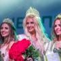 В Архангельске проведут конкурс красоты для «пропаганды семейных ценностей». Главный приз— квартира