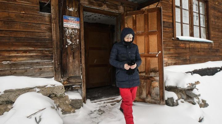 Куйвашев назначил ответственных за реновацию в Свердловской области