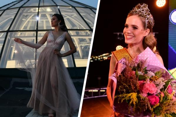 В Екатеринбурге выбрали главную красавицу города
