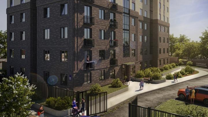 «Всем хорош»: стартовали продажи квартир в кирпичной новостройке с панорамными окнами и террасами