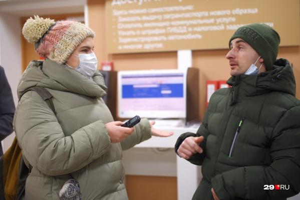 Сегодня Артём подписал нужные документы в МФЦ и поблагодарил всех тех, кто ему помог