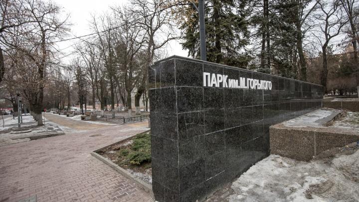 Администрация Ростова потребует закрыть фирму, решившую построить отель на месте кинотеатра «Россия»