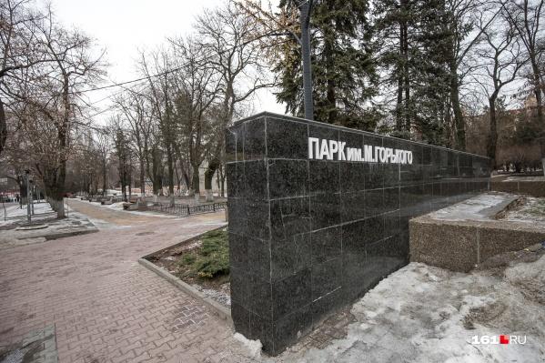 Судьба участка в парке Горького уже много лет под вопросом