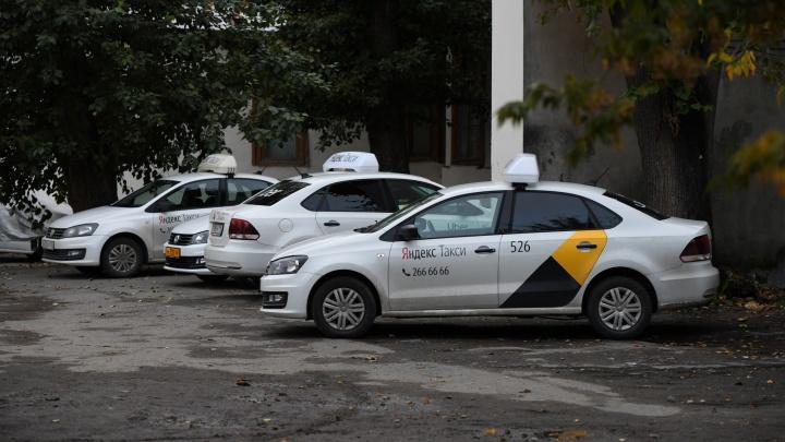 В Екатеринбурге произошел сбой в работе «Яндекс.Такси»