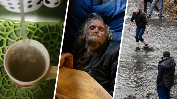 Дончане умирают из-за бюрократии и моются в грязной воде: что случилось в Ростове — итоги недели