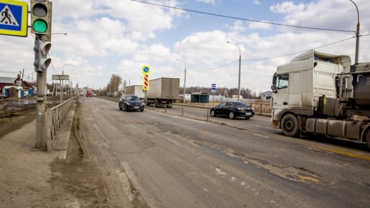«Мы закончили переписку с Минтрансом»: окружную дорогу Ярославля не передадут на федеральный уровень