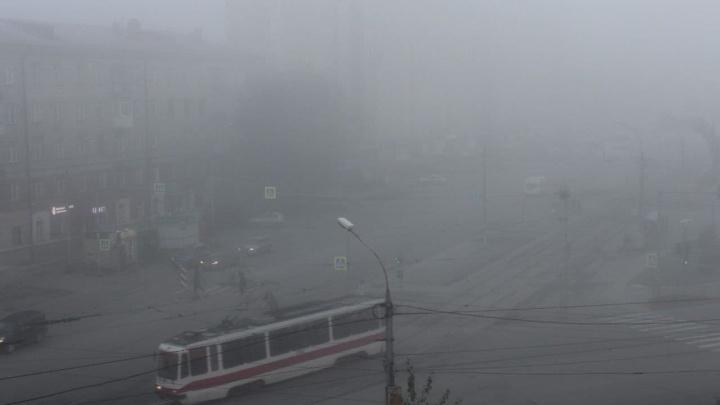 Новосибирск провалился в туман: атмосферные фото с разных концов города