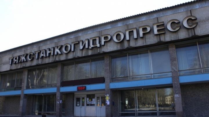 Идут сокращения на крупнейшем заводе в Новосибирске, который обещали спасти местные власти