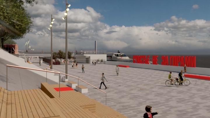 В Перми ищут подрядчика для капремонта причалов и площади возле «Счастья не за горами». Детали проекта