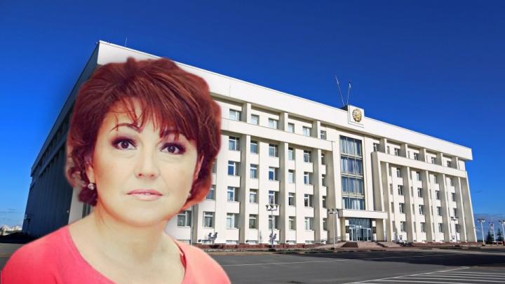 Заместителем министра финансов Башкирии назначена Нелли Бердина