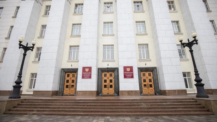 Донское правительство заказало 50 сборников законов. Каждый обойдется в 34 тысячи рублей