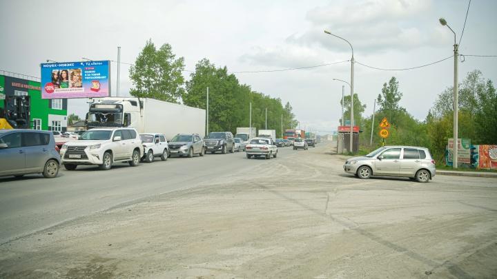 «Полгода ада»: как километр улицы Большой стал бедой крупного микрорайона. Рассказываем, когда закончатся пробки